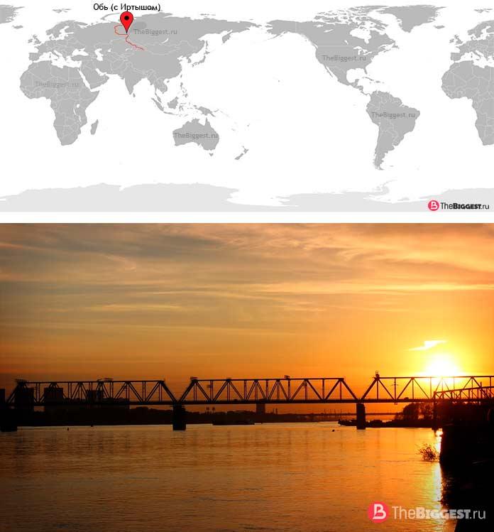 Обь с Иртышом — самая большая река в России
