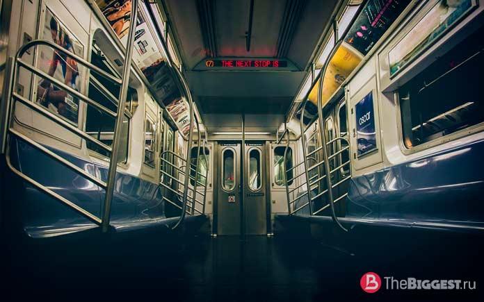 Метро Нью Йорка. 10 самых больших метрополитенов мира CC0
