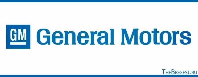 Самые крупные компании мира: General Motors. США
