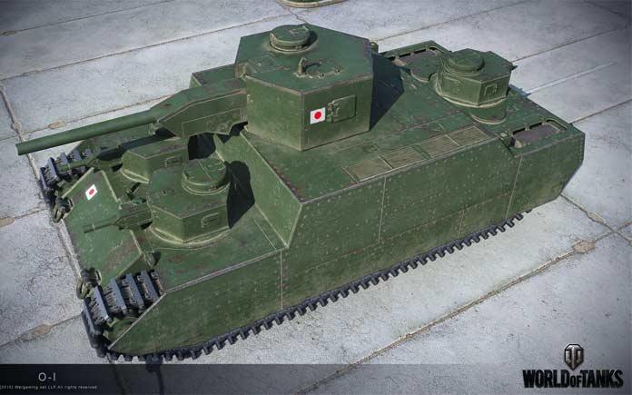 Самые большие танки: О-I