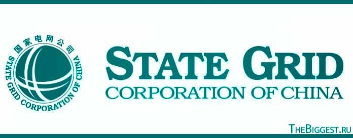 Самые крупные компании мира: State Grid Corporation of China