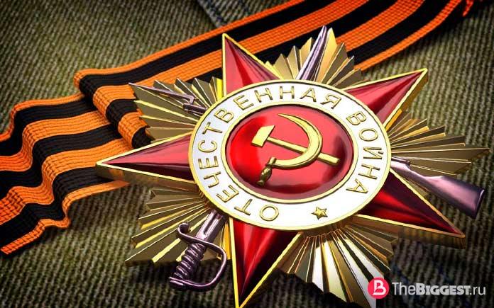 Самые крупныфе битвы Великой Отечественной Войны
