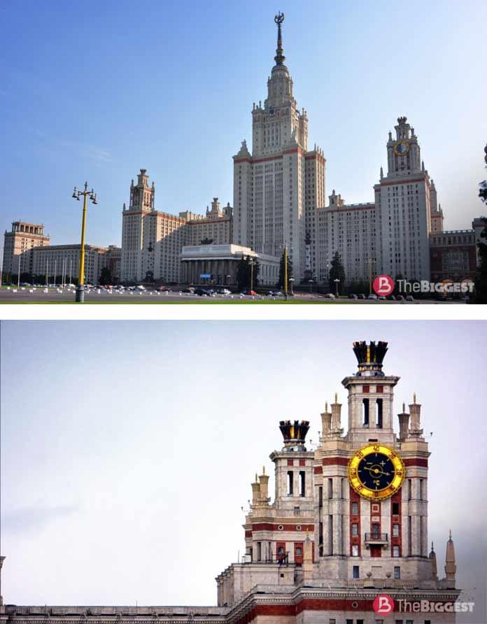 Часы на МГУ