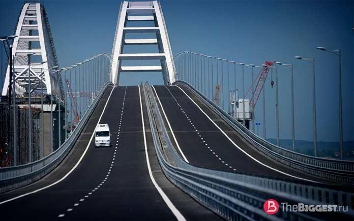 Высокий мост