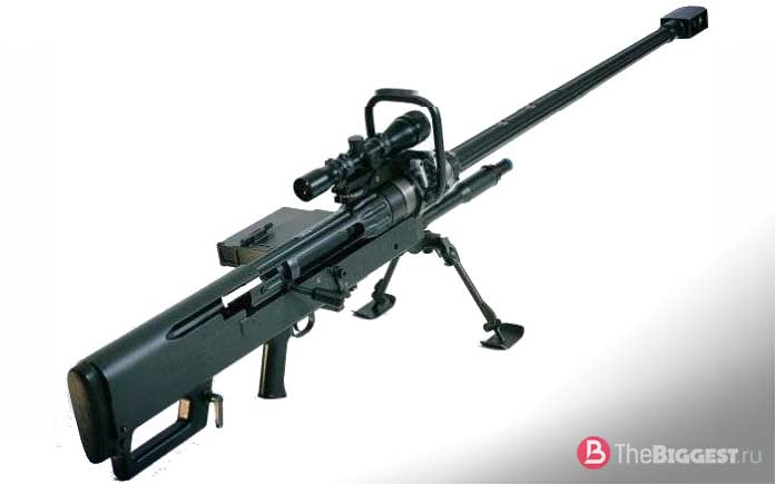 Anzio 20mm rifle