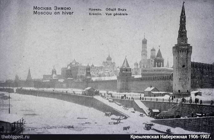 Набережная Кремля