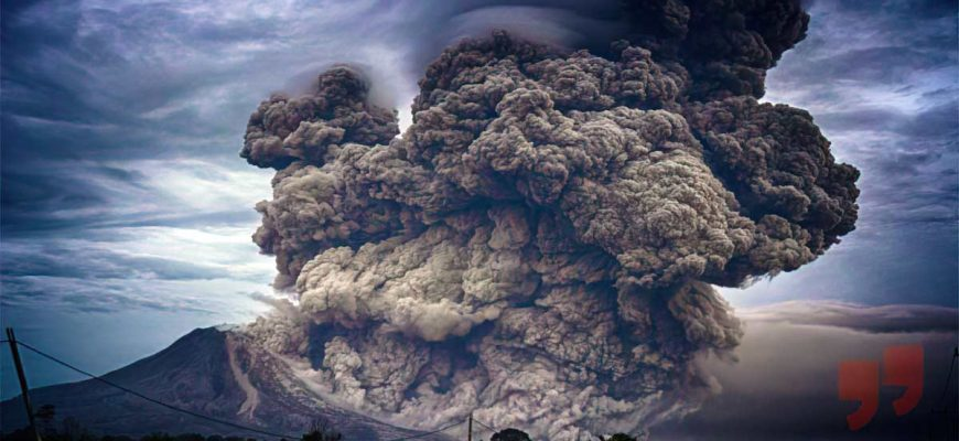 Мощные Вулканы. CC0