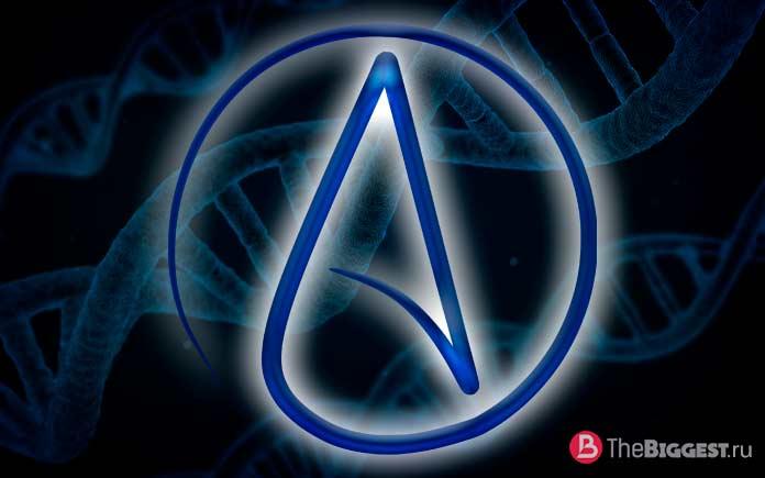 Атеизм. CC0