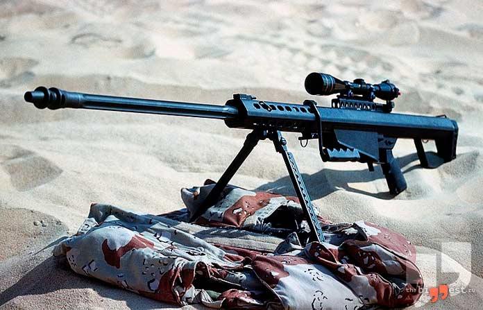 Barrett50 Cal. CC0