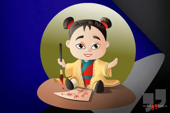 Китайский язык. CC0