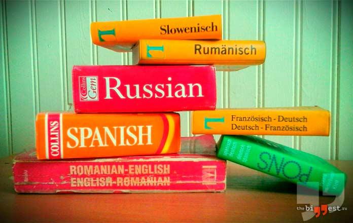 Самые популярные языки. CC0