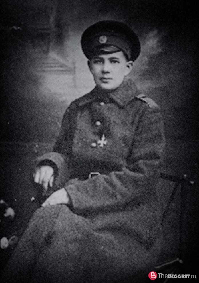 Кира Башкирова
