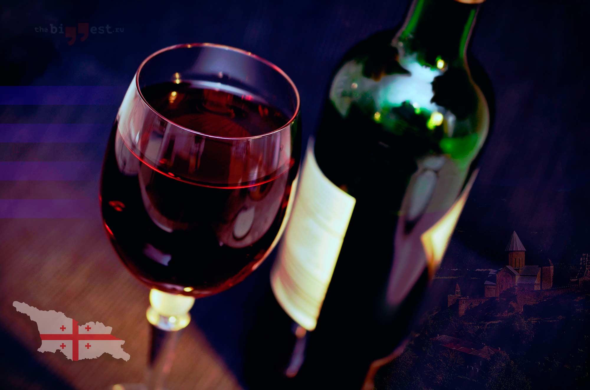 Лучшие грузинские вина. CC0