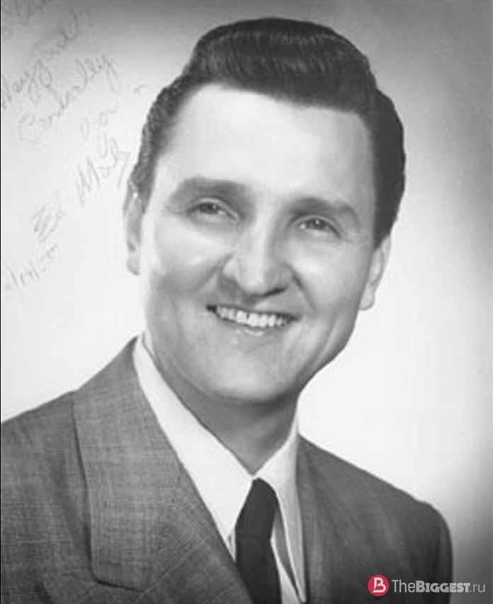 Edward Stephen Malkowski