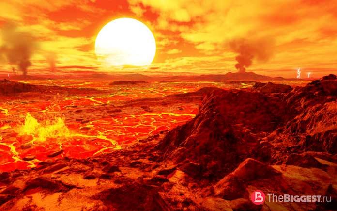 Лавовая планета