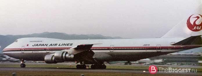 Рейс JAL 123
