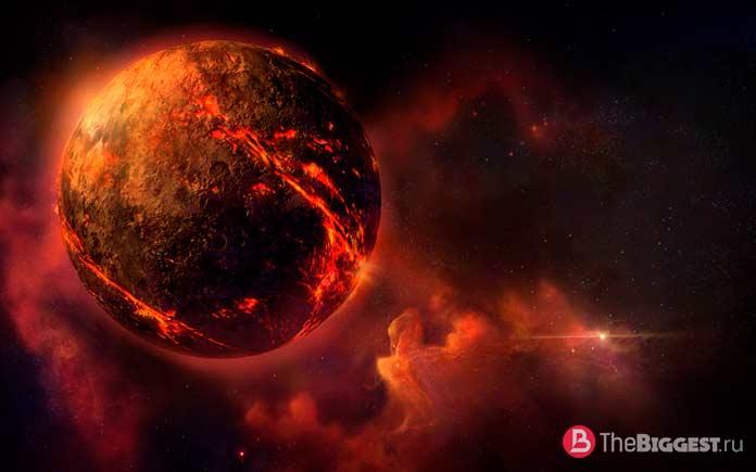 Выжженная планета