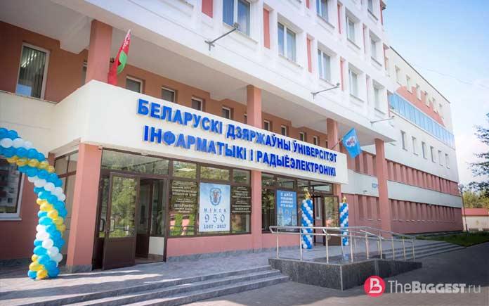 Белорусский государственный-университет-информатики и радиоэлектроники