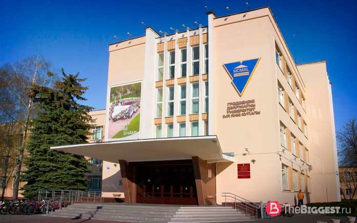 Гродненский государственный университет