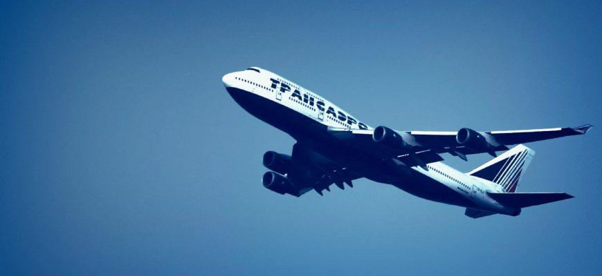 Самые безопасные самолеты. CC0