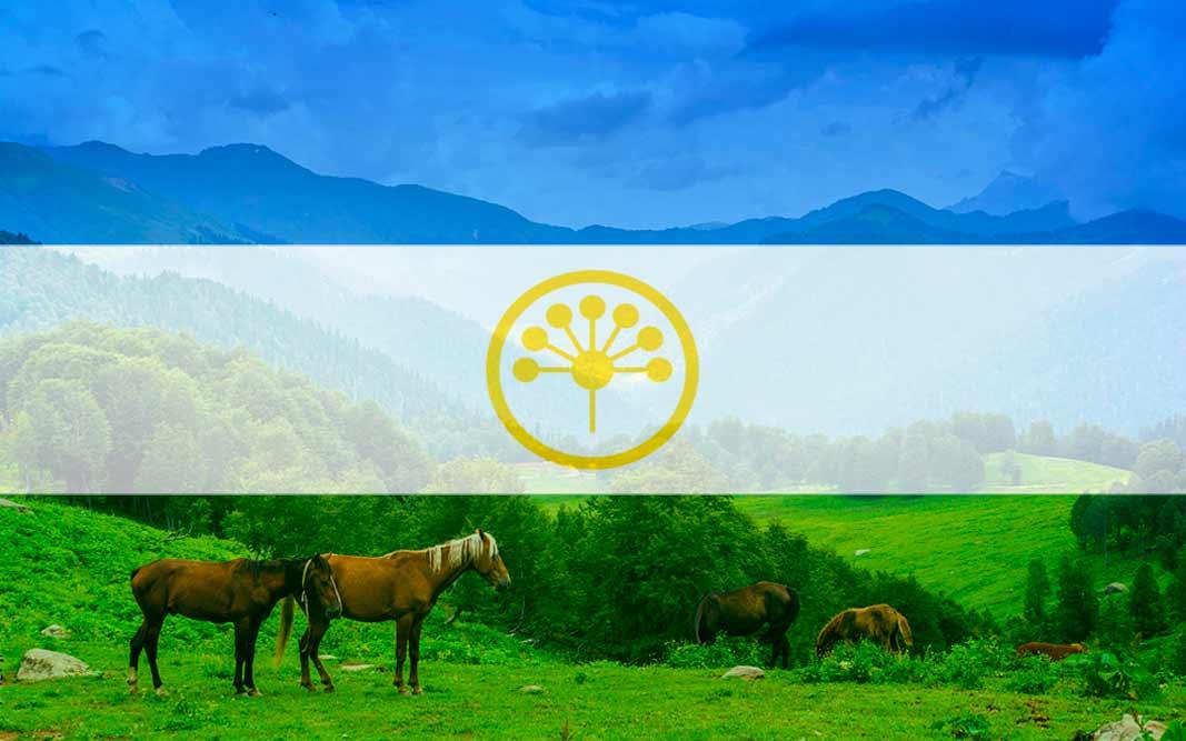 Самые высокие горы Башкортостана, их фото