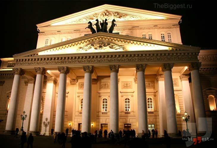 Большой театр. CC0