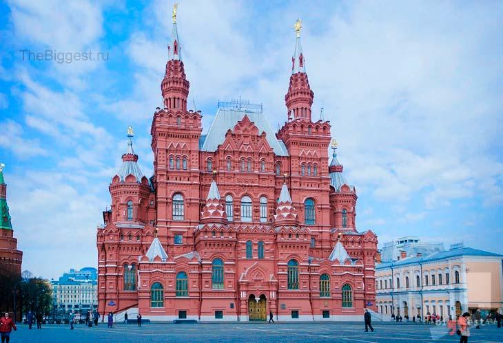 Государственный исторический музей. CC0