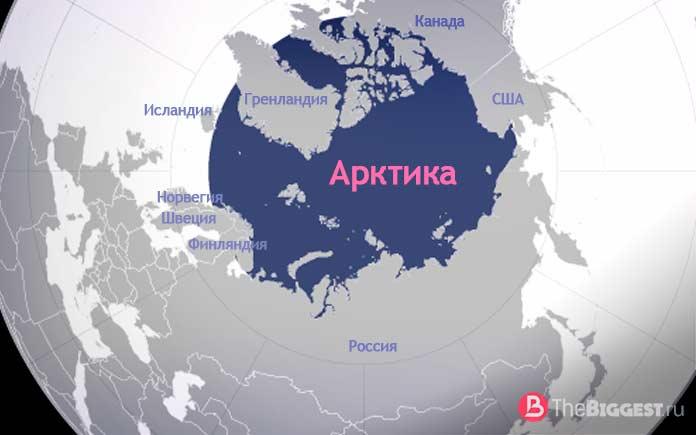 Размеры Арктики на карте