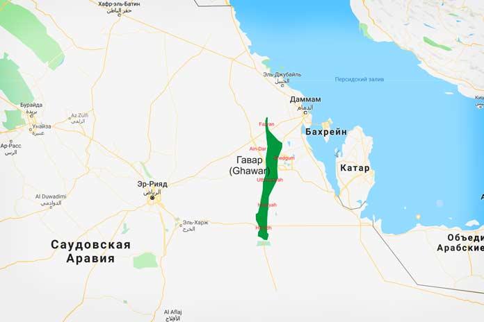 Аль-Гавар - самое крупное месторождение нефти