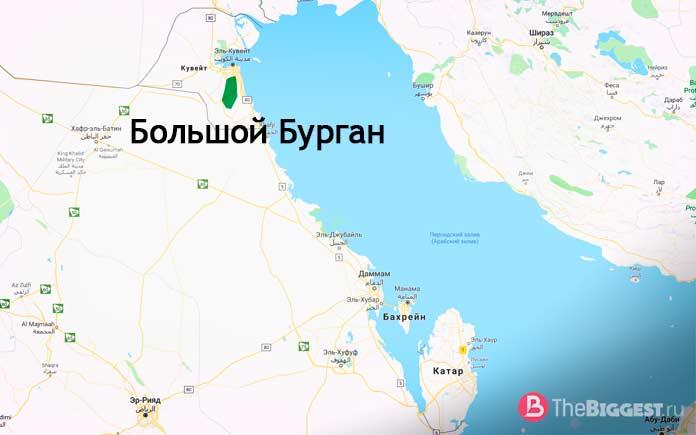 Крупные месторождения нефти: Большой Бурган