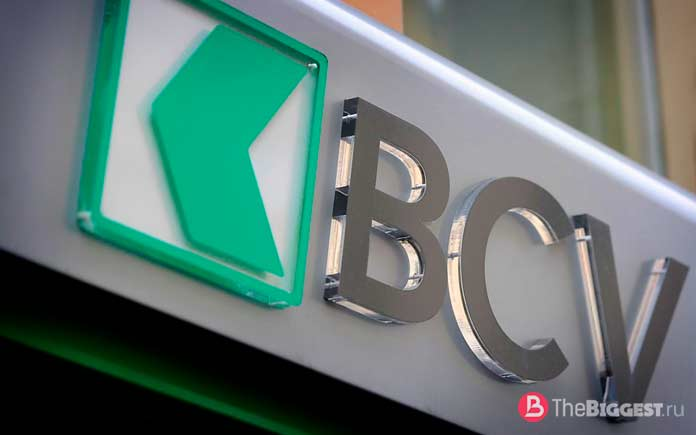 BCV- один из швейцарских банков