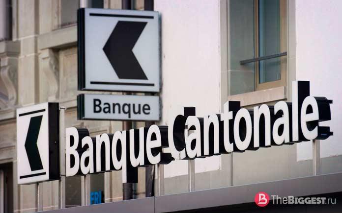 Banque Cantonale de Geneve