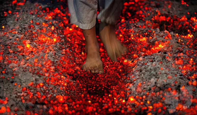 Прогулки по огню