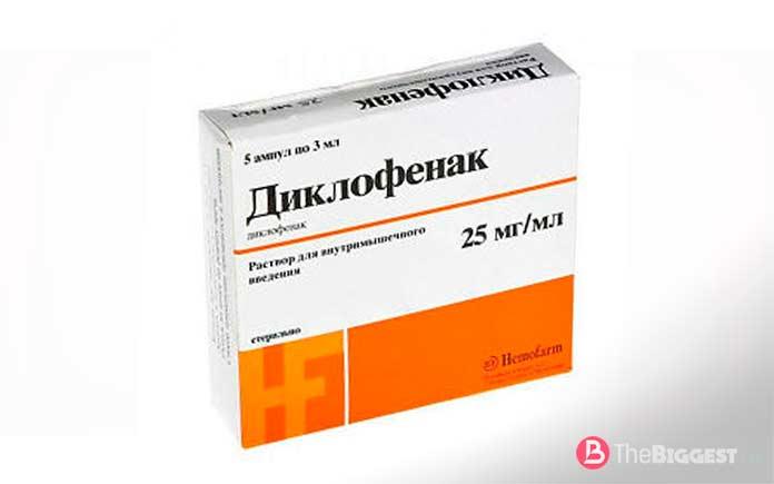 Диклофенак - один из самых сильных обезболивающих