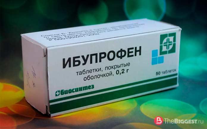 сильное обезболивающее Ибупрофен