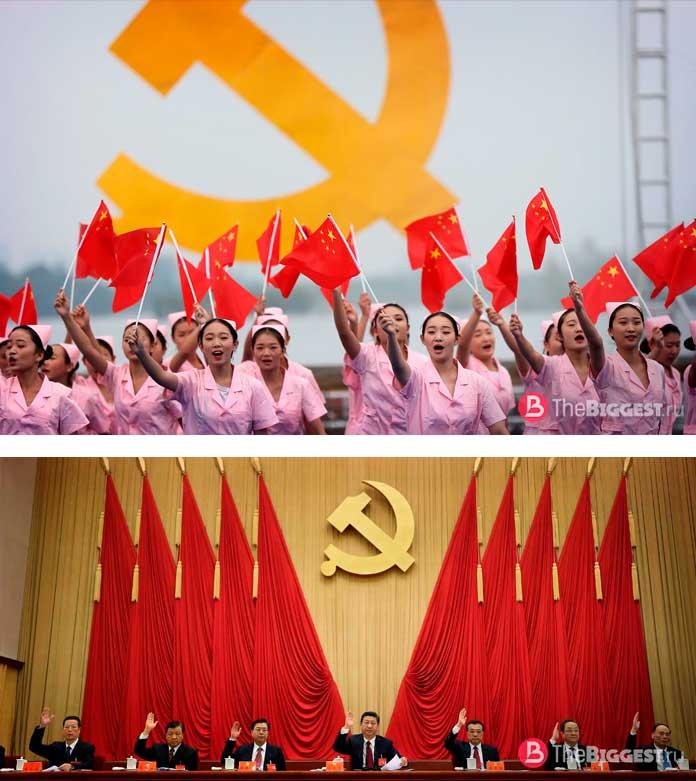 Китайская Коммунистическая Партия