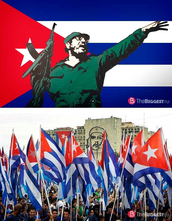Кубинский комунизм