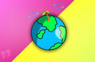 Самые маленькие страны мира сс0