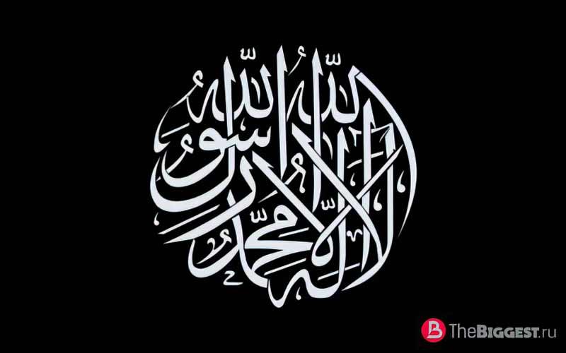 Мухаммед - один из великих исламских воинов