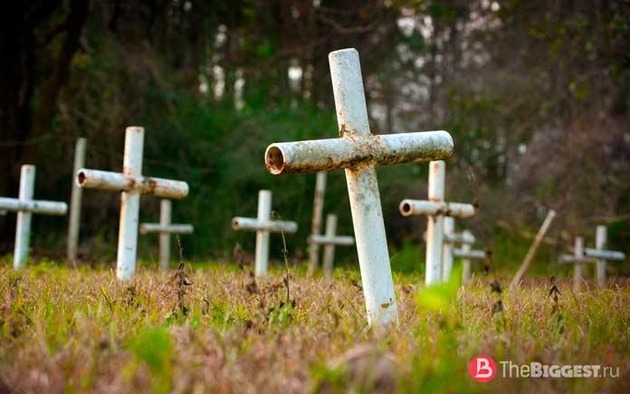 Безымянные могилы