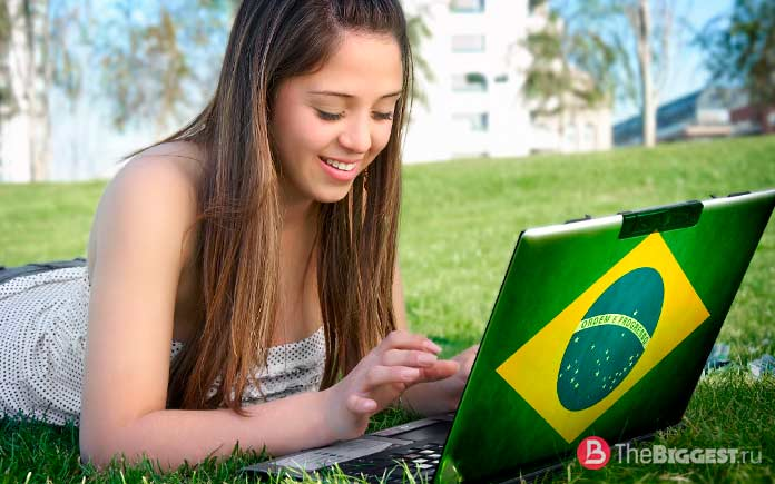 Бразильянка в интернете