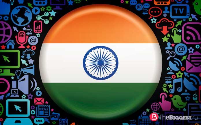Индийский интернет