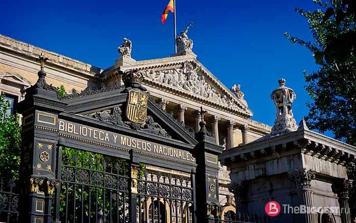 Национальная библиотека Испании