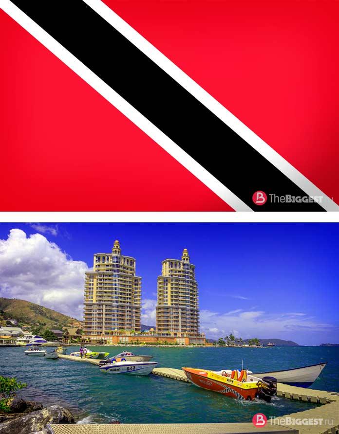 Тринидад иТобаго