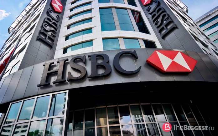 HSBC может перебраться во Францию