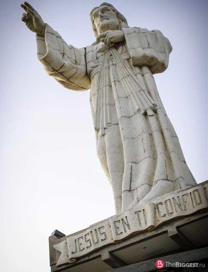 Христос Всепрощения, Никарагуа