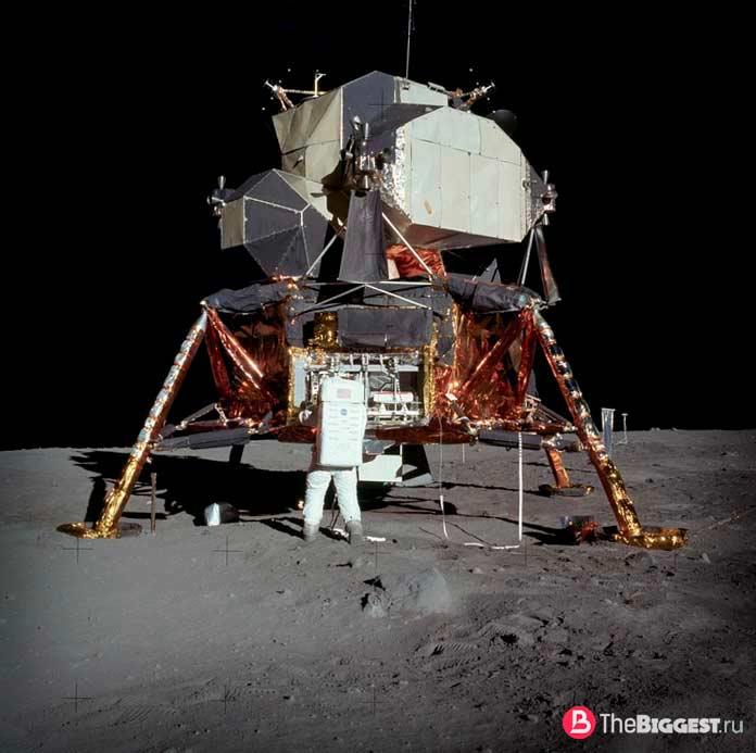 Аполлон 11