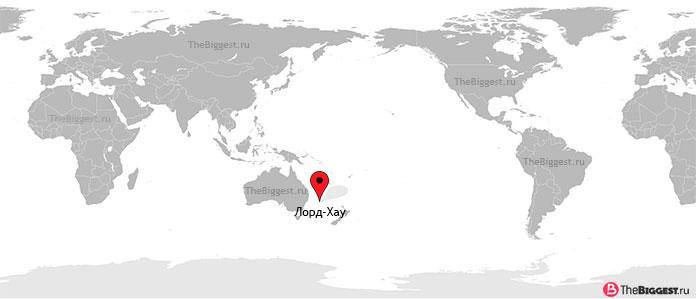 Остров Лорд-Хау