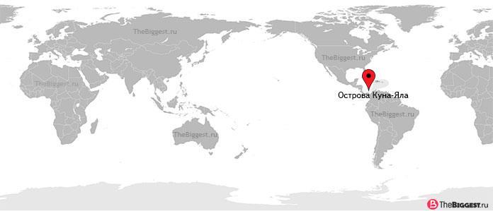 Острова Куна-Яла