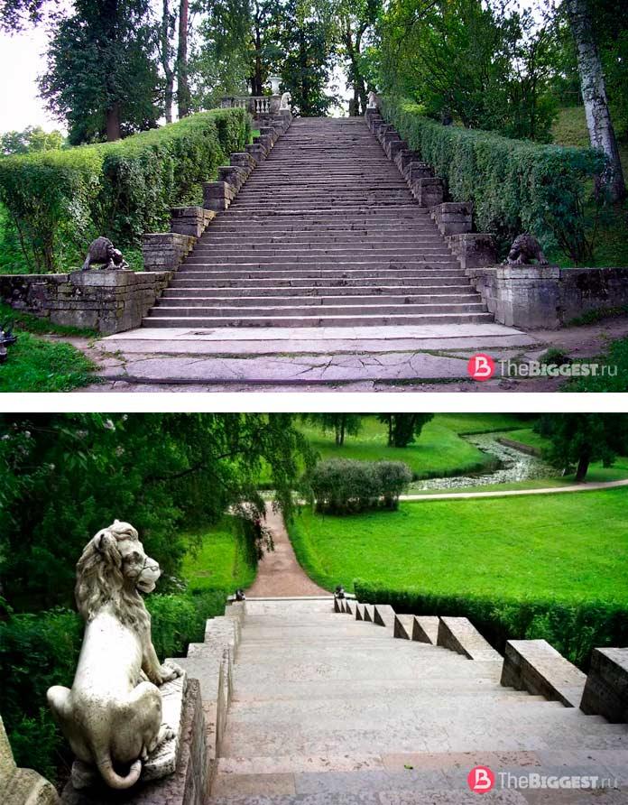 Каменная лестница в Павловском парке